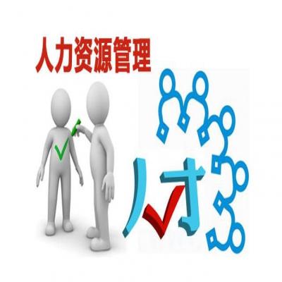 2017年湖南自考部分热门专业就业分析